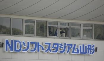 NDソフトスタジアム山形