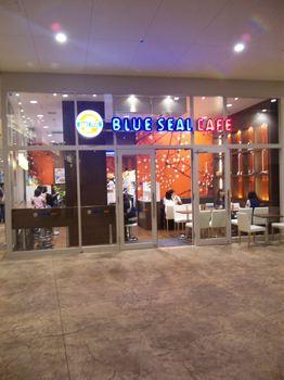 ブルーシールカフェ